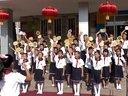 2013.9.30.青岛洛阳路第一小学迎国庆合唱比赛