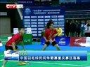 中国羽毛球民间争霸赛重庆赛区落幕 140112重庆新闻联播