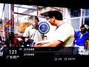 芒果嗨Q HIMEDIA海美迪Q12网络机顶盒网络电视机顶盒模糊 转台慢 画面卡顿4