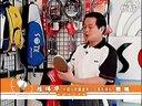 陈伟华羽毛球教学羽毛球教程全集02-如何选择羽毛球运动服装