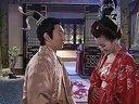 李后主与赵匡胤12(江山美人情)