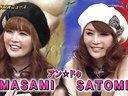 ザ!世界仰天ニュース DNAスペシャル! 動画~2014年1月29日