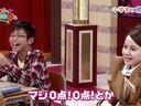 SKE48の世界征服女子season2 小学生に戻ろう! 動画~2014年2月11日