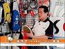 陈伟华羽毛球教学羽毛球教程全集02-如何选择羽毛球运动服装 标清