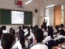 九年级历史与社会优质课展示《时政热点复习课》刘老师