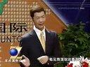 销售沟通技巧话术-  最新演讲视频_标清