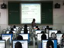 七年级信息技术用图表直观表达数据 教学课例 (执教者:平湖外国语学校中学部 王相瑞)