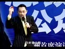 梁凯恩演讲销售保险与技巧 中国人寿保险 中国太平洋保险公司