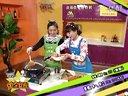 新乡电视台食全食美20140410椒香黑鱼&泰式菠萝虾球
