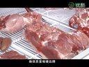 绿乡猪新视频