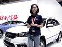 2014北京车展 E3馆解读奇瑞瑞虎3