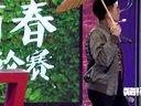 嗨2014第四期独家花絮-谢娜吴奇隆嗨版《步步惊心》