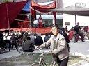 泗州赵美容观灯下选段