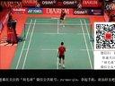 林丹vs佐佐木翔 男单羽毛球比赛视频