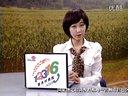 省台赵文强蟾蜍养殖路视频