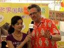 金芒果国际少儿英语日照中心童博会接受采访