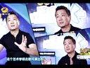 中国新声代 2014:《中国新声代》第二季第五期