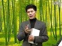 张维良-箫基础教程 箫入门视频教程1-1历史简述