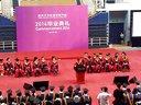 马云在清华大学的演讲小帅老师系列讲座