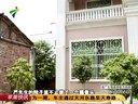 惠州 小偷爬墙入户 屋主 石金钱 龟被盗