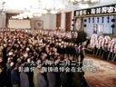 《历史转折中的邓小平》 第25集-超清