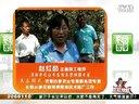 农家四季《核桃树的病虫害管理》_MPEG视频