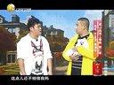 赵本山徒弟小品大全合集《卖狗》