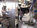 上海名瑞全自动真空包装机 真空计量包装机 颗粒包装机