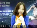 韩国LoraDew奥罗拉 氧气面膜洗面奶