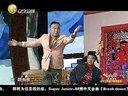 赵四小品搞笑大全《中奖了》赵本山 赵海燕 刘小光 田娃_标清