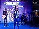 百事可乐全国巡演长沙站-长沙浅蓝乐队