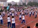 肇庆中学2014年秋季运动会毕幕式花絮视频