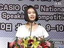 诸康妮21世纪全国中学生英语演讲比赛总决赛-冠军 Connie Zhu