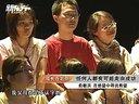 如何自信与肯定 新东方俞敏洪励志演讲