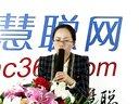 中国WWW.OB.COM 十佳品牌炼成记  BBS无线WWW.OB.COM 领导者
