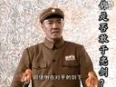 八年级历史下册(第一单元 中华人民共和国的成立和巩固)2 最可爱的人