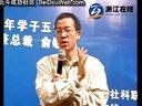 俞敏洪  浙江大学演讲:在绝望中寻找希望