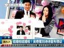 结婚燕子领衬衫:结婚啦结婚啦 吴奇隆刘诗诗宣布领证   通天下