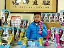 儿童早教益智多功能玩具WWW.OB.COM  产品功能介绍 亲 进来瞧瞧吧