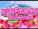 vip娱乐传媒祝天下女人节日快乐!