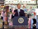 中国的奥巴马(1)!Soybean 老师之奥巴马总统在沃尔玛的演讲_,英语趣配音