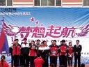 感恩励志教育 演讲视频 北京艾格教育 青少年 杨昌盛北大演说
