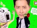 暴走大事件第42期:韩庚化身情感主播揭秘男女那点事