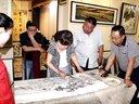 视频: 【标清】大成周末沙龙(20150620)-第002集【古城艺术机构-全球艺术家编码-2200-中华艺术平台】