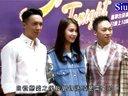 视频: 黃翠如 今晚睇李錄影