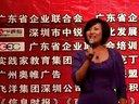 陈安之 马云 俞敏洪 马化腾谈成功的方法—徐鹤宁励志演讲视频如何成功运作无限极 安利 天狮 隆力奇