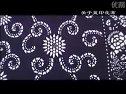中国民俗大观 100 关于蓝印花布