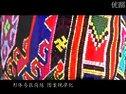 中国民俗大观 85 中国织锦