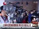 上海申花更换助理教练  阿内尔卡走马上任[看东方]