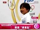 小小彬 迷你彬 羽毛球对抗赛 20120529 每日文娱播报